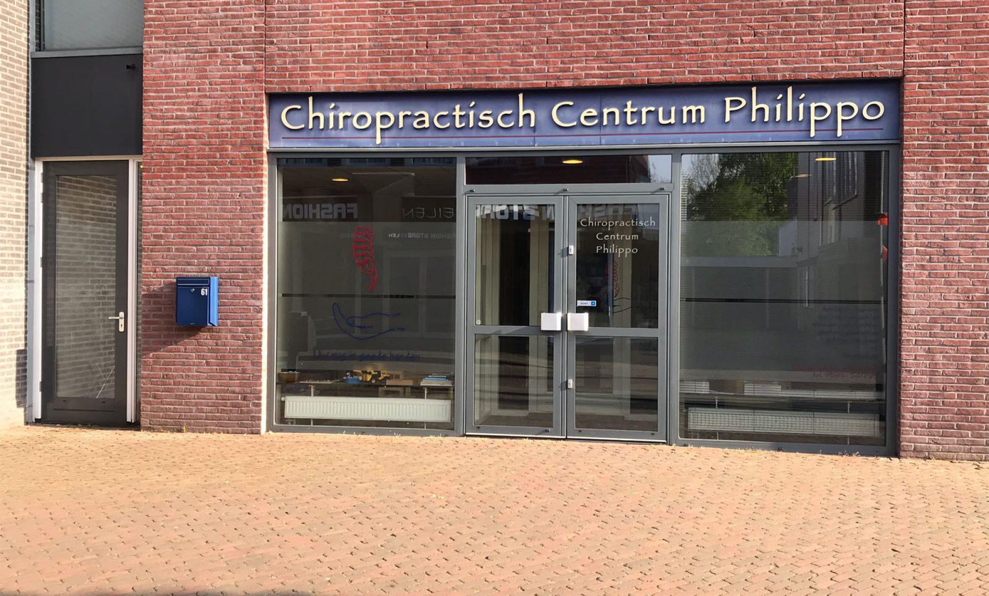 Chiropractisch Centrum Philippo